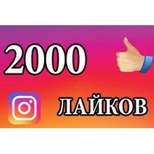 2000 Likes on Instagram photo Likes Instagram Free