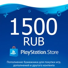 ★ 1500 rub   Payment card PlayStation Network RUS PSN