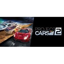Project Cars 2 Steam Key RU+CIS