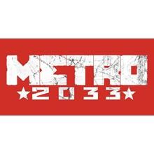 Metro 2033, STEAM Account