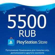 ★ 5500 rub   Payment card PlayStation Network RUS PSN
