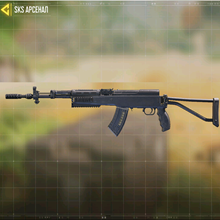 Call of Duty Mobile (PC) - Macros for SKS - x7 & bloody