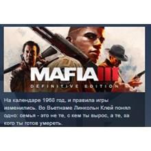 Mafia III: Definitive Edition💎STEAM KEY RU+CIS LICENSE
