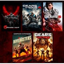 GEARS of WAR 1 & 4 +Gears 5 +MULTIPLAYER