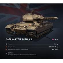Caernarvon Action X