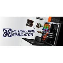 PC Building Simulator + Mail | Change data