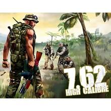 762 High Calibre (Steam key) -- RU