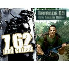 762 High Calibre  Brigade E5 pack (steam key) -- RU