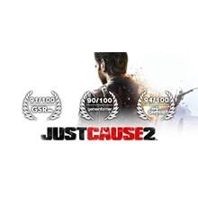 Just Cause 2 (Steam | Region Free)