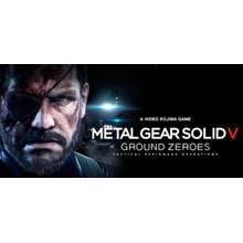 METAL GEAR SOLID V: GROUND ZEROES (Steam | Region Free)