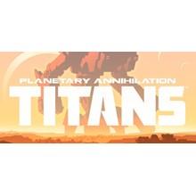 Planetary Annihilation: TITANS (Steam | Region Free)