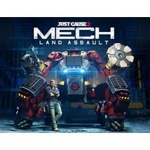 Just Cause 3 DLC Mech Land Assault (Steam key) -- RU