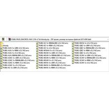 SURVARIUM#0.67 - Macros for AK-12-1x