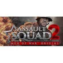 Assault Squad 2: Men of War Origins (Steam | Region Free)