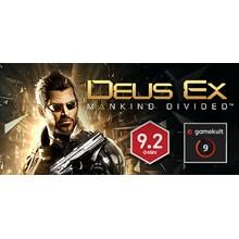 Deus Ex: Mankind Divided (Steam | Region Free)
