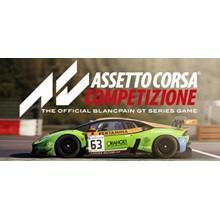 Assetto Corsa Competizione (Steam | Region Free)