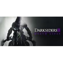 Darksiders II (Steam | Region Free)