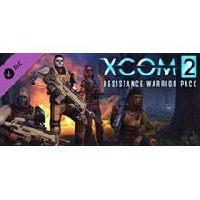 XCOM 2: Resistance Warrior Pack (Steam | Region Free)