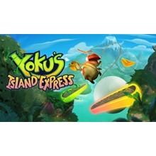 Yokus Island Express + Mail | Change data