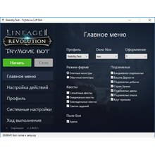 Bot TryMovie for Lineage 2 Revolution (Unlimited)
