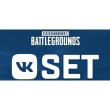 VK SET PUBG (Region free)