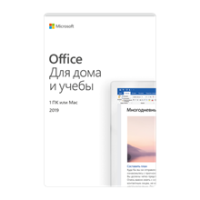 🔥Office 2019 Home and Student 1 PC Win10/Mac 79G-05012