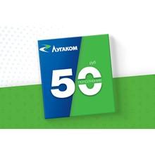 Express payment card Lugakom 50 rub.