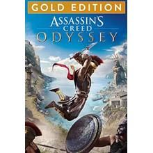 Assassin's Creed Odyssey Gold (Season Pass) [Uplay]