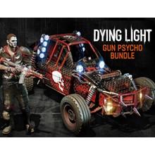 Dying Light Gun Psycho Bundle (Steam) -- RU
