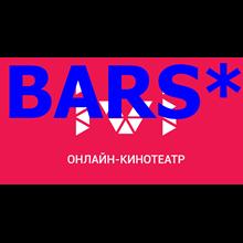 ♐ to 04.11.2021⌛ NEW✅ IVI.RU SUBSCRIPTION БE3 ПРОМОКОДА