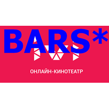 ♐ to 02.11.2021⌛ NEW✅ IVI.RU SUBSCRIPTION КИНОТЕАТР