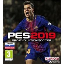 Pro Evolution Soccer 2019 ⚽(Steam | RU + CIS)