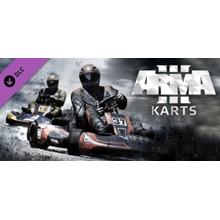 👻Arma 3 Karts DLC (Steam/ Key/ Region Free)