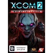 XCOM 2: War of the Chosen (Steam key) @ RU