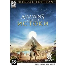 Assassin´s Creed Origins. Deluxe Edition (Uplay) @ RU