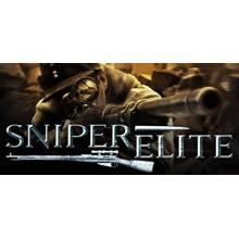 Sniper Elite / Steam KEY / REGION FREE💳0%