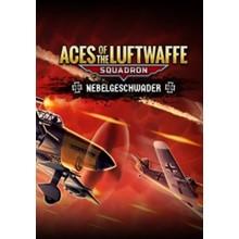 Aces of the Luftwaffe Squadron - Nebelgeschwader @ RU