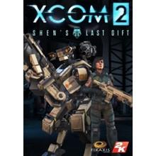 XCOM 2 - Shen´s Last Gift DLC (Steam key) @ RU