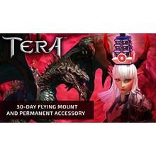 TERA - 30-day Duskwing Mount (NA Region En Masse)