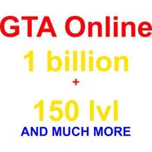 Grand Theft Auto V: 1 billion + 150 lvl