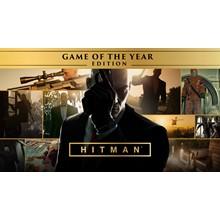 Hitman GOTY Game of the Year Edition (Steam) RU/CIS