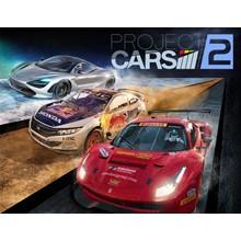 Project Cars 2 (Steam key) -- RU
