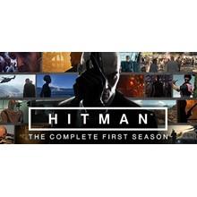 HITMAN THE COMPLETE FIRST SEASON (2016) >>> STEAM KEY