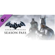 Batman: Arkham Origins Season Pass >>> DLC | STEAM KEY