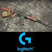 PUBG - Macros for AKM - logitech