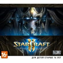 Starcraft II Legacy of the Void (key Battle.net) RUS