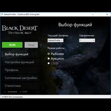 Black Desert Bot: Fishing  (30 days)