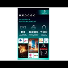 MEGOGO OPTIMAL subscription 3 months