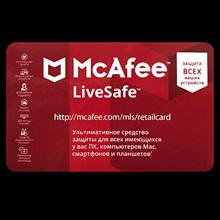 🔥 McAfee LiveSafe 1 User 1 Year Unlimited Device RU/EN