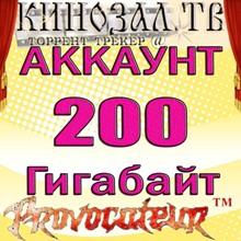 ACCOUNT KINOZAL.TV (KINOZAL.TV) 200 GB